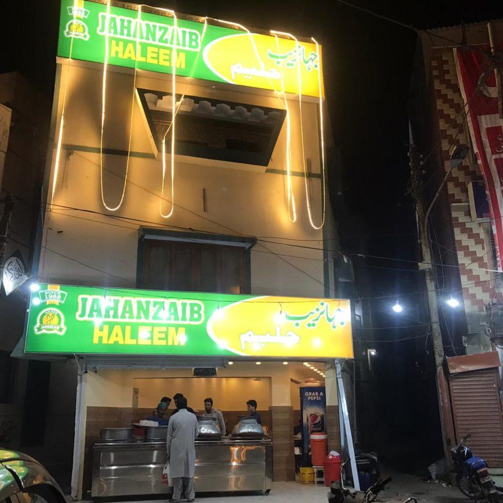 Jahanzaib Haleem Shah Faisal